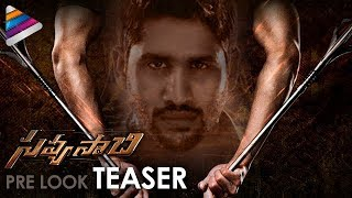 Naga Chaitanya's Savyasachi Movie Pre Look Motion Teaser | #Savyasachi | Telugu Filmnagar