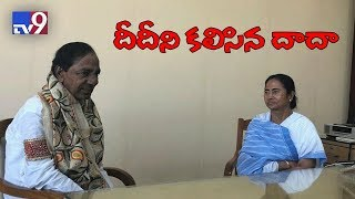 KCR meets Mamata Banerjee - Exclusive visuals
