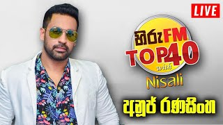 HIRU TOP 40 WITH NISALI  | Anuj Ranasinghe