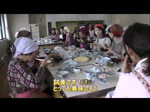 高山市 「高山生活学校」 ~地元の食材を使った料理講習会~