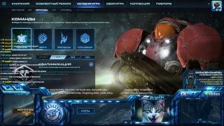 Starcraft 2 [] BratOK [] SC2 Кланвар cSc vs IOC Q(._.Q)