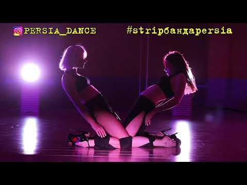 Strip Strob стриппластика