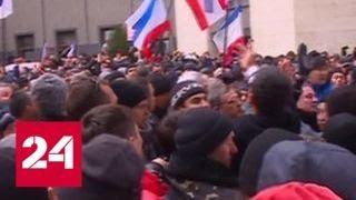 В Крыму вспоминают весну, изменившую судьбу жителей полуострова - Россия 24