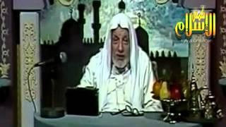 Download الشيخ علي الطنطاوي وحديث رائع عن الرزق وفضل الصدقة 3Gp Mp4