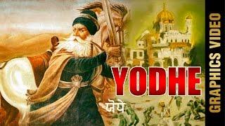 YODHE (Graphic Video) | HARJIT HAILER | New Punjabi Songs 2017 | AMAR AUDIO