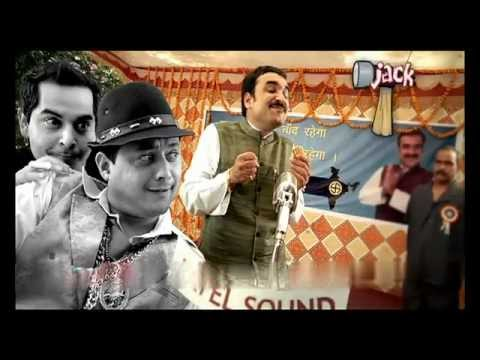 Krack Jack funny biscuit Advertisement - Neta...