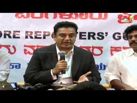 Kamal Haasan at Press Club of Bangalore   Ramesh Aravind   Latest Kannada Press Meet