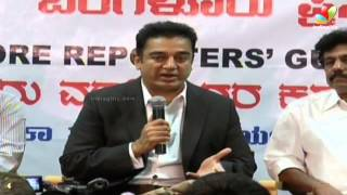 Kamal Haasan at Press Club of Bangalore | Ramesh Aravind | Latest Kannada Press Meet