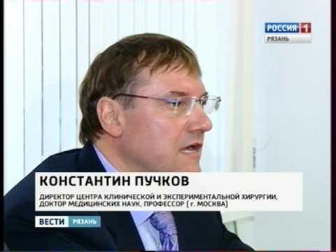 Пучков К. открытие операционной Wet Lab в Ряз.ГМУ