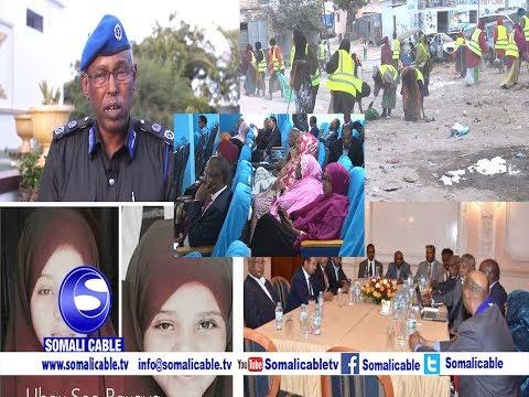 WARARKA DUHURNIMO EE SOMALI CABLE IYO CABDIQAADIR FIIDKA 20 09 2018 thumbnail
