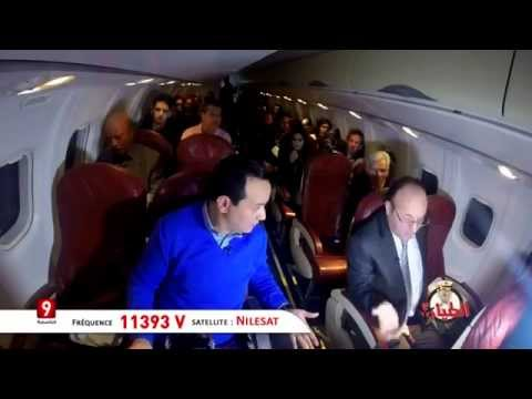 Al Tayara Ep 1 - الطيارة الحلقة  الأولى