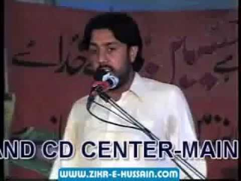 Zakir Taqi Abbas Qayamat (22 April 2012) (shahadat Bibi Sakina S.a) Niaz Baig Lahore video