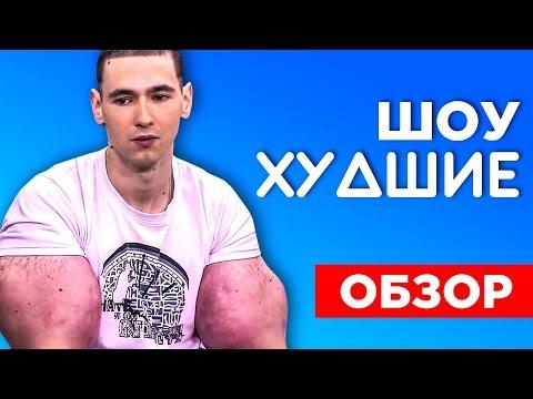 Прямой эфир. Кирилл Терёшин - [ХУДШИЕ]