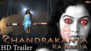 CHANDRAKANTA KA BADLA    Trailer   Dubbed Movie   Venky, Anu Upadhya, Gopi, Santhi Priya