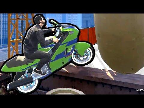 Как сделать мотоцикл в гта 5 292