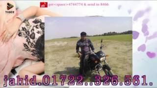 Ek Mutho Prem Hridoy Khan & Porshi SWEETHEART jahid 01722326561