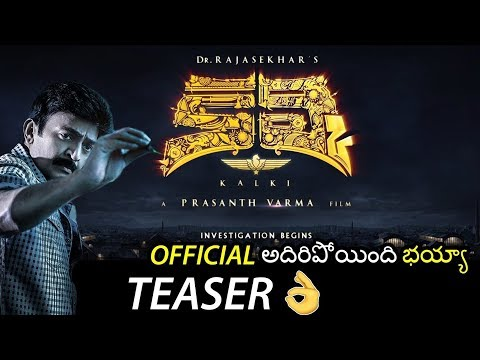 Kalki Movie First Avatar Teaser || Rajasekhar || Prasanth Varma || Tollywood Book