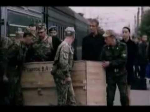 Военные, армейские песни - Мальчишки в цинковых гробах