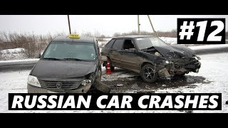 The ULTIMATE Russian Car Crash Compilation #12 - [2016]