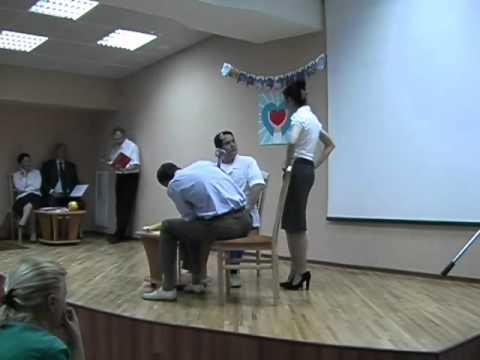 прием врача (день медика 2008)