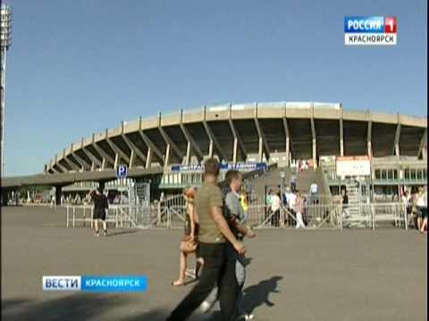 Реконструкция Центрального стадиона в Красноярске затягивается из-за торгов
