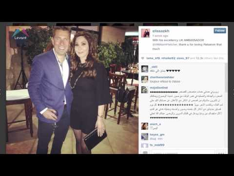 Access A List - Elissa reason for Ambassador's pic going viral