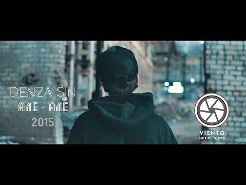 Denza Sin  - Алё - Алё (Official Music Video)