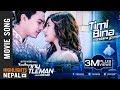 Timi Bina Mandaina Yo Maan - New Nepali Movie JOHNNY GENTLEMAN Song   Paul Shah, Aachal Sharma MP3
