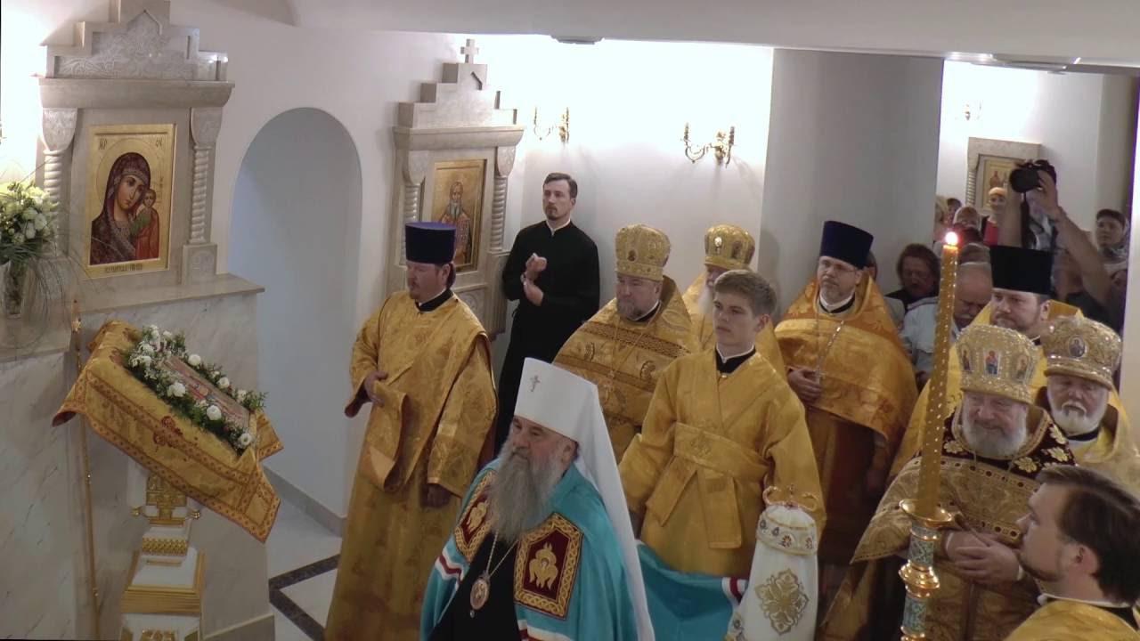 Освящение нижнего придела Спасо-Парголовского храма