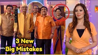 3 Big Mistakes in Taarak Mehta ka Ooltah Chashmah Episode 2342 21 November 2017
