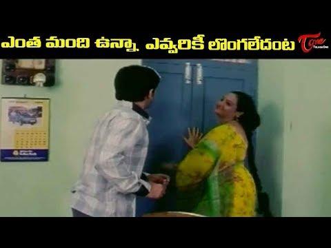 Jayalalitha Aunty Rape Attempt On Baladitya In Office video