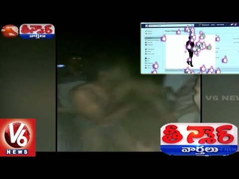 Man Brutally Beaten For Having More Likes in Facebook | Teenmaar News | V6 News