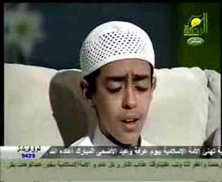 Beautiful voice -quran- أعذب الاصوات في القرآن