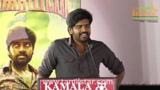 Veeraiyan Movie Audio Launch