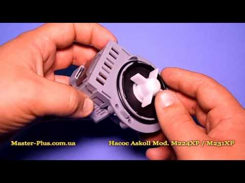 Насос для стиральной машины Askoll M224xp / M231 - Обзор