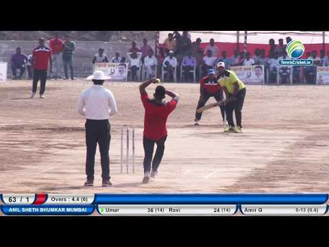 Umar Khan 43 runs from 16 balls |  KHARADI CHASHAK 2018 | PUNE | FINAL DAY |