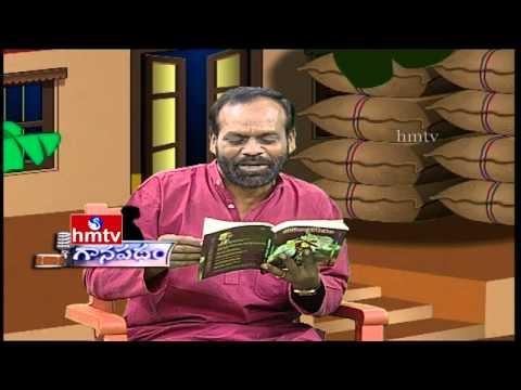 Ganapatham | Singer JayaRaju on Relationship Between Humans and the Environment | HMTV