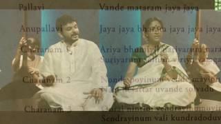 Vande Mātaram - Bombay Jayashree And T M Krishna - Margazhi Raagam
