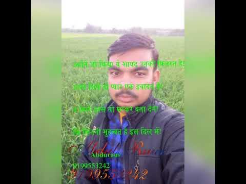 Pyar Me logwa beemar Kahe Hola