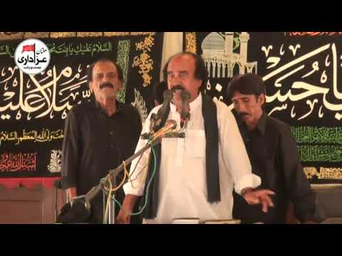 Zakir Manzhoor | Majlis 21 Ramzan 2018 | Imambargah SHah Yousaf Gardez Multan |