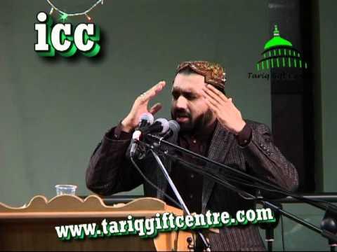 Qari Shahid Mahmood Qadri Aur Shahbaaz Qamar Fareedi - Maa Di Shaan - Saif-ul-malook video
