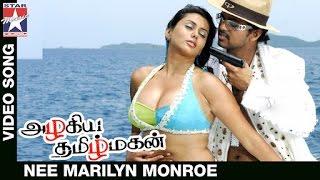 Azhagiya Tamil Magan Movie Songs HD   Nee Marilyn Monroe Video Song   Vijay   Namitha   AR Rahman