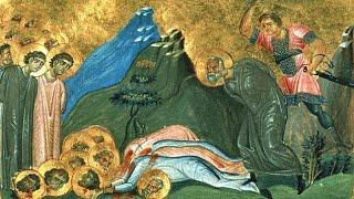 Церковный календарь 27 апреля 2020. Святые мученики Персидские (341)