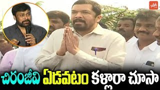 Posani Krishna Murali Shares An Emotional Incident About Chiranjeevi