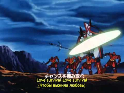 Ninja Robots Jap opening rus subbed.avi