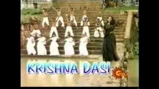 KrishnaDasi Title Song - Suja Raghuram