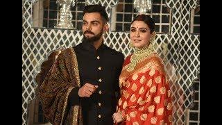 Virat Kohli and Anushka Sharma Delhi Wedding Reception | Exclusive Video