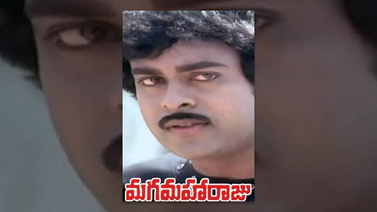 Maga Maharaju Telugu Full Movie