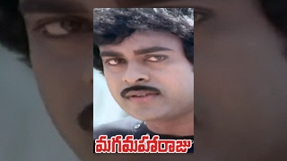 Maga Maharaju Telugu Full Movie