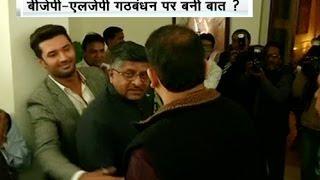 BJP leaders meet LJP chief Ram Vilas Paswan
